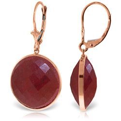 ALARRI 14K Solid Rose Gold Leverback Earrings w/ Checkerboard Cut Round Rubies