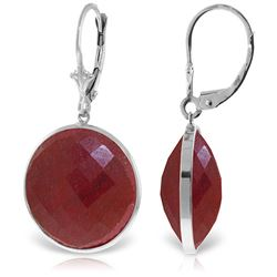 ALARRI 14K Solid White Gold Leverback Earrings w/ Checkerboard Cut Round Rubies