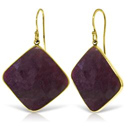 ALARRI 14K Solid Gold Fish Hook Earrings w/ Checkerboard Cut Dyed Rubies