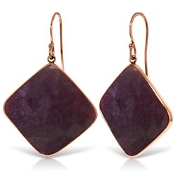 ALARRI 14K Solid Rose Gold Fish Hook Earrings w/ Checkerboard Cut Dyed Rubies