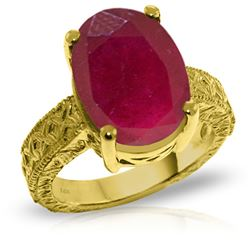 ALARRI 14K Solid Gold Ring w/ Natural Oval Ruby