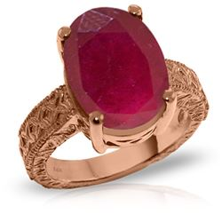 ALARRI 14K Solid Rose Gold Ring w/ Natural Oval Ruby
