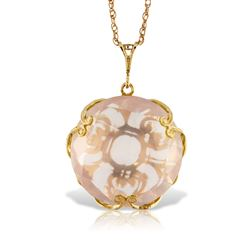 ALARRI 14K Solid Gold Necklace w/ Checkerboard Cut Round Rose Quartz