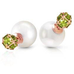 ALARRI 14K Solid Rose Gold Tribal Double Shell Pearls And Peridots Stud Earrings