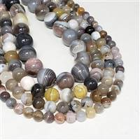 Gray Agate 8mm