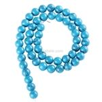 Natural Howlite Gemstone Beads