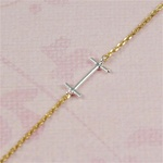 Silver Initial I Necklace