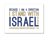 "CUFI Magnet ""Because I am a Christian, I stand with Israel"""
