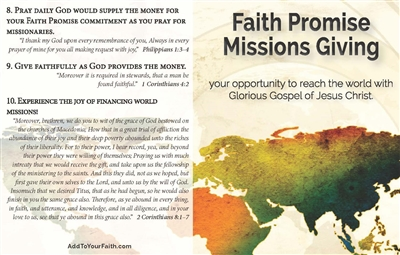 Faith Promise Missions Bulletin Insert - 100 count