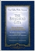 BHA-01 GOD TALKS WITH ARJUNA: THE BHAGAVAD GITA - paperback