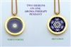Torus Vortex/ Metatron Aroma Therapy Double Sided Pendant