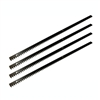 ALEKO® 13Ft SET Steel Gear Racks 3.3 Ft each, 4pcs