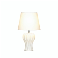 Abstract Curved White Ceramic Table Lamp
