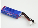 LKTR120 Quadcopter Battery
