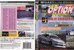 JDM Option Vol. 1: Birth of D1, History of D1GP