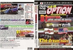JDM Option Vol. 11: D1 Japan vs. US; alongside JGTC Fontana