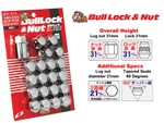 BULL LOCK WITH NUT SET CLOSE ENDED *CHROME*