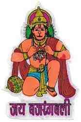 Hanuman Stickers