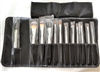 Supercover Professional 12 Brush Set with Pouch