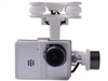 2D Brushless Camera Gimbal (White)
