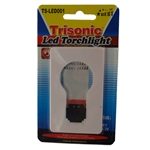 Trisonic TS-LED001-W LED Pocket Credit Card Torchlight With 3V Battery A Built In Stand And A White Finish