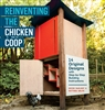 Country Living How-To Books: Reinventing the Chicken Coop