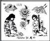Apache Jil SET 11 / SHEET 1