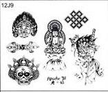 Apache Jil SET 12 / SHEET 9