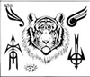 Surkov Tattoo Flash SET 4 / SHEET 8