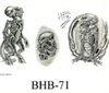 Henry Buro Black & White Flash SHEET 71