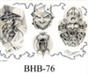 Henry Buro Black & White Flash SHEET 76