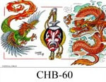 Henry Buro Color Flash SHEET 60