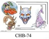 Henry Buro Color Flash SHEET 74