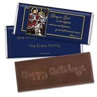 Personalized Holiday Candy Bar - Stained Glass Navitity