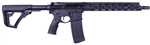 "Daniel Defense: M4 V7 SLW 14.5"" 5.56 *No Sights* 02-128-15049-047"