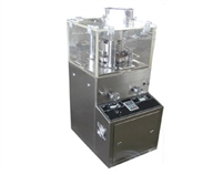 ZP9a Rotary Tablet Press Machine
