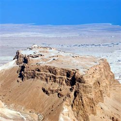 Haifa Shore Trips - The Dead Sea and Masada