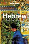 Hebrew Phrasebook Lonely Planet