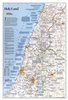 Holy Land National Geographic Wall Map