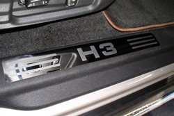 Hummer H3 Stainless Steel Door Sills by Steelcraft