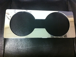 H2 Hummer Cup Holder Plate-Chrome Billet Aluminum