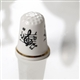 Interlude Porcelain Keepsake Thimble