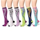Snazzy Music Socks Wardrobe, Set of 6 Pairs