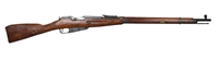Original M 91/30 Mosin Nagant Rifle 7.62x54R