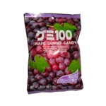 Kasugai Grape Gummy Candy