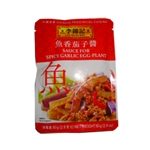 Lee Kum Kee Sauce for Spicy Garlic Egg-Plant