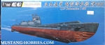 Aoshima 1/700 IJN Submarine I-400 Full Hull Model