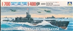 Aoshima 1/700 I-400 Japan Navy Submarine