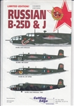 CUTTING EDGE 1/48 RUSSIAN B-25D & J
