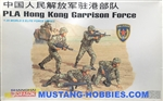 DRAGON 1/35 PLA Hong Kong Garrison Force
